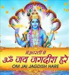Jai Jagadish Hare