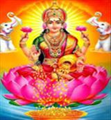 Aarti Shri Lakshmi Ji